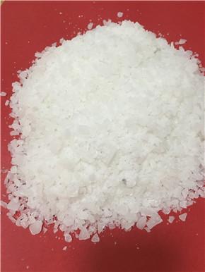 阿合奇硫酸铝,厂家直销价,污水处理硫酸铝