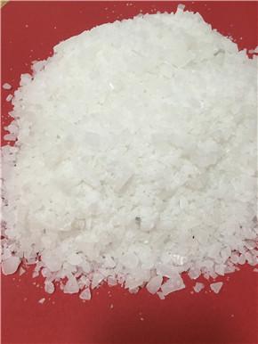 同心硫酸铝、十八水硫酸铝、海诺净水(多图)