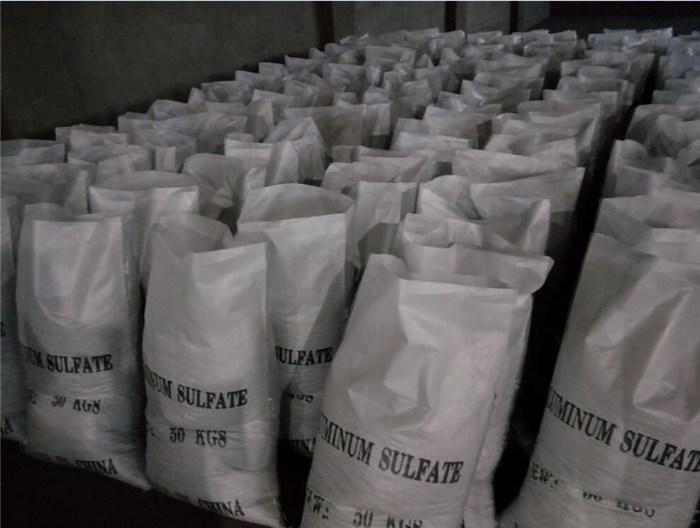 厂家直销、灵武硫酸铝、低铁硫酸铝