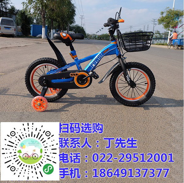儿童自行车厂,建林自行车厂,广东儿童自行车