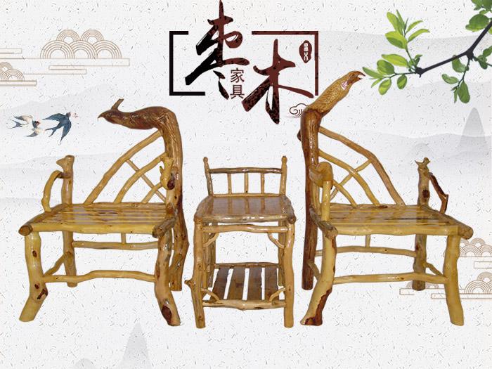 仿古家具|枣木家具厂(在线咨询)|山西枣木家具
