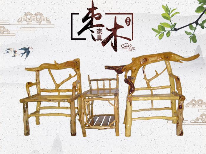 仿古家具|枣木家具厂(在线咨询)|枣木椅子
