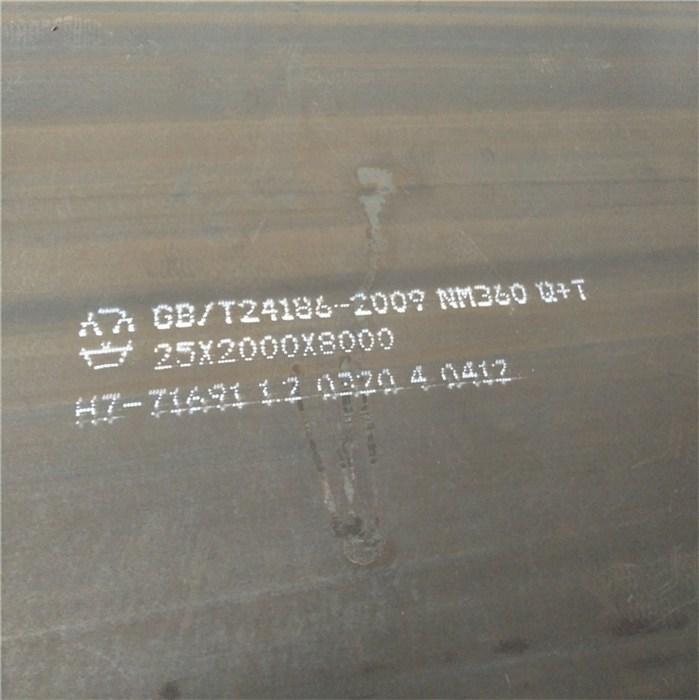 涟钢NM360钢板现货销售