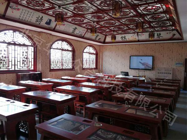 书法、华文众合、书法教室
