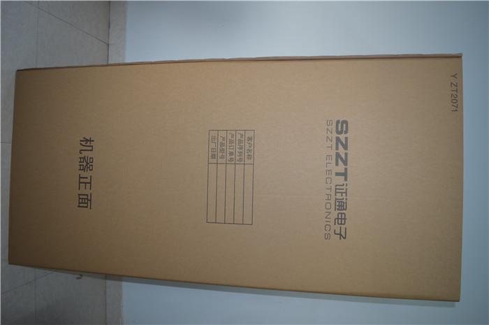 瓦楞纸箱、宇曦包装