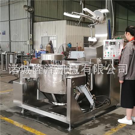 隆泽机械(图)|120cm平底锅炒药机|平底锅炒药机