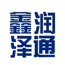 天津鑫润泽通钢铁有限公司简介