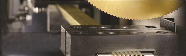 高速钢锯片生产厂家_立田皇锯片【质量好】_高速钢锯片