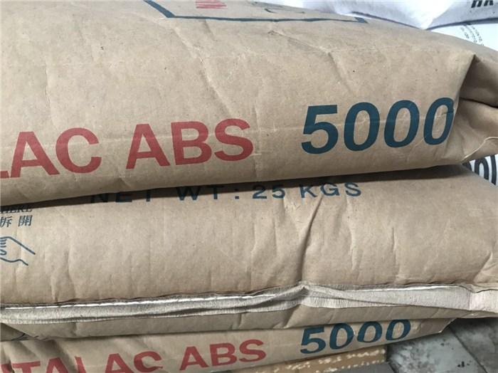 ABS生产厂家图片