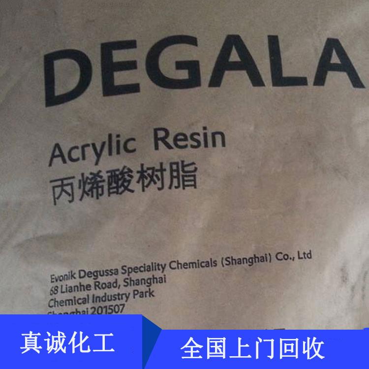 广州化工回收、化工废料回收、真诚化工(优质商家)