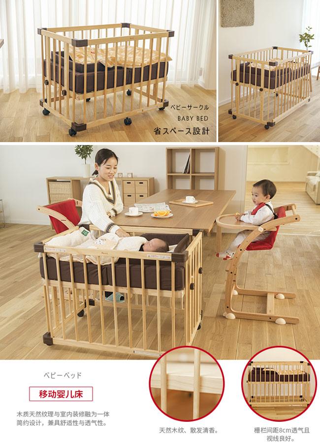 Faroro|Faroro婴儿床安全实用