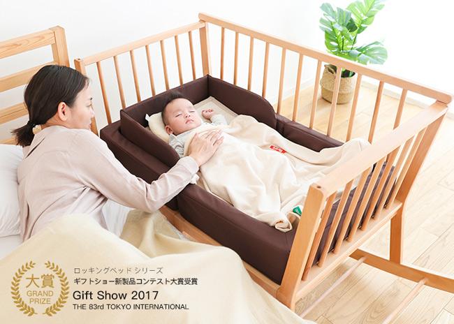 Faroro婴儿床价格、Faroro、Faroro婴儿床