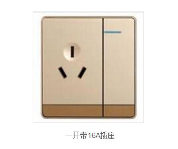 开关插座|鸿雁电器|墙壁开关插座