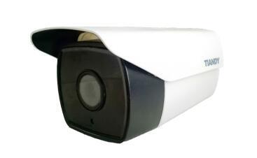 海控科技(图)|监控摄像机|荆门摄像机