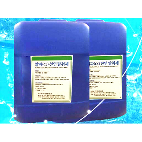 污水处理,郸山环保,河南污水处理药剂