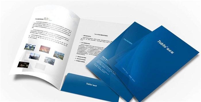 画册印刷报价明细表 画册印刷报价多少钱