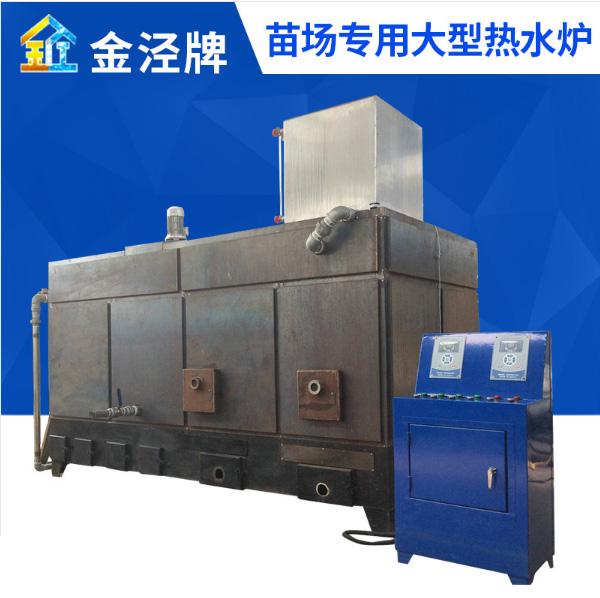 浦金锅炉(图),节能锅炉