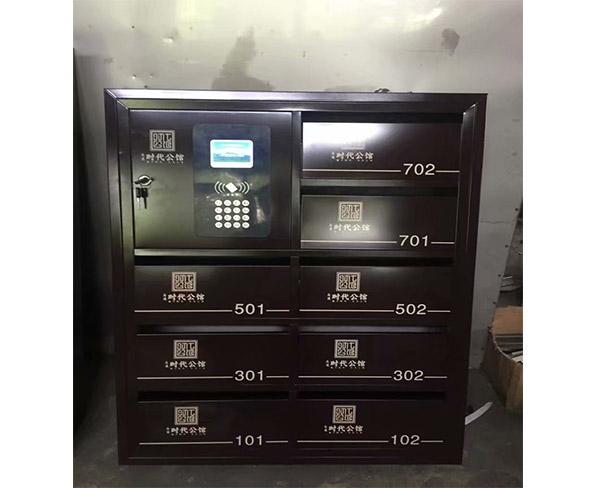 蚌埠信报箱-合肥深茂楼宇配套设施-铁艺信报箱