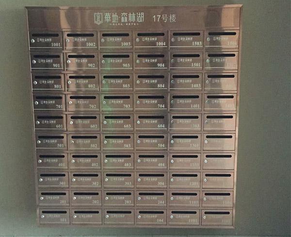 室外信报箱-江西信报箱-合肥深茂楼宇配套设施(查看)