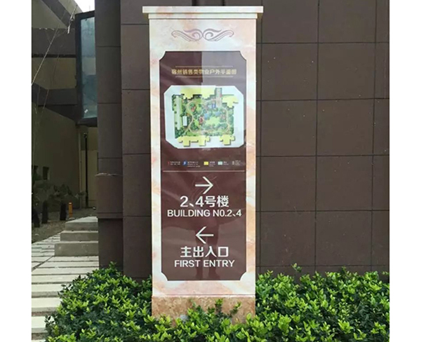 淮北标识牌厂家-合肥深茂楼宇配套设施-医院标识牌厂家