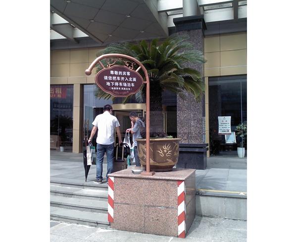 合肥标示牌-合肥深茂楼宇配套设施-商场标示牌