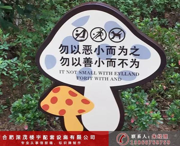 标示牌定做-武汉标示牌-合肥深茂楼宇配套设施(查看)
