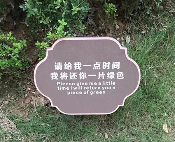 不锈钢标示牌-蚌埠标示牌-合肥深茂楼宇配套设施(查看)
