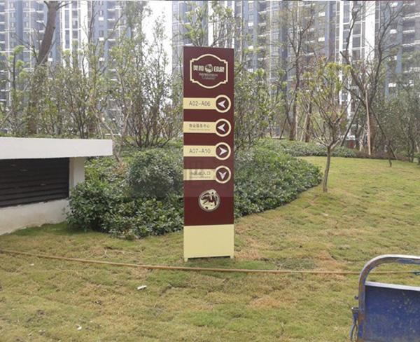 施工标识牌-江西标识牌-合肥深茂楼宇配套设施