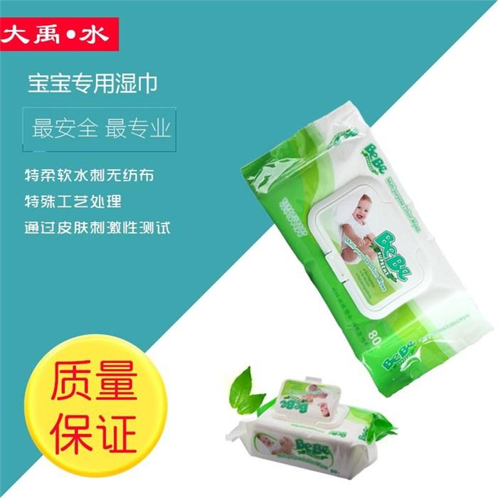口水巾图片/口水巾样板图 (1)