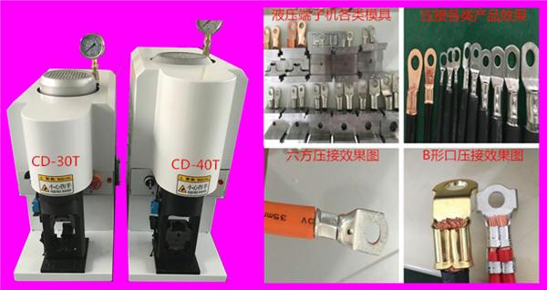 全自动双线合压端子机图片/全自动双线合压端子机样板图 (1)