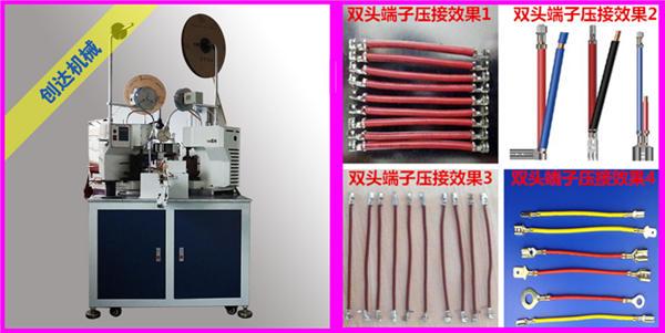 全自动双线合压端子机厂商图片/全自动双线合压端子机厂商样板图 (1)