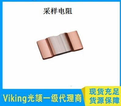 上海提隆(图)-贴片合金电阻-合金电阻