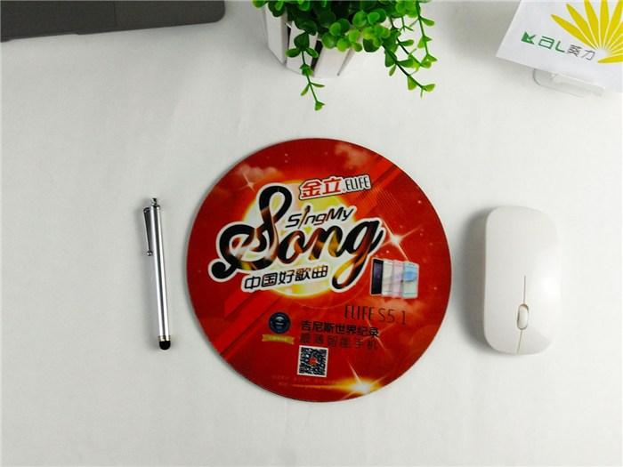 平面广告鼠标垫厂家,鼠标垫,葵力橡塑