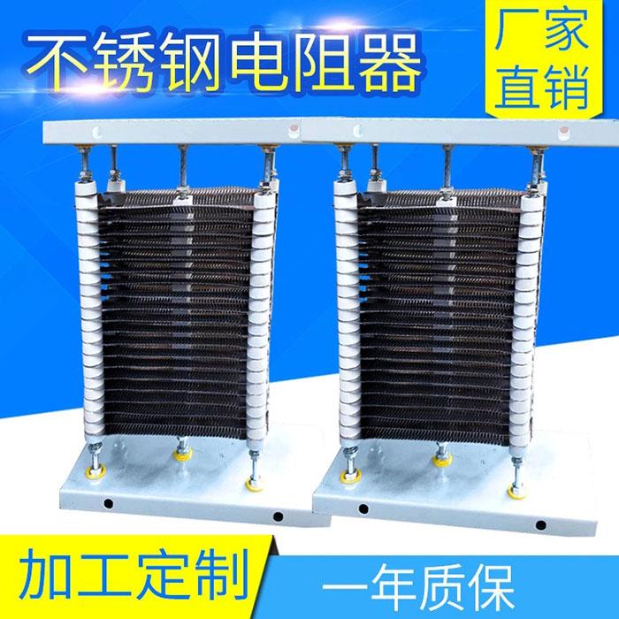 压敏电阻器-吉林电阻器-跃庆电气价格优惠(查看)