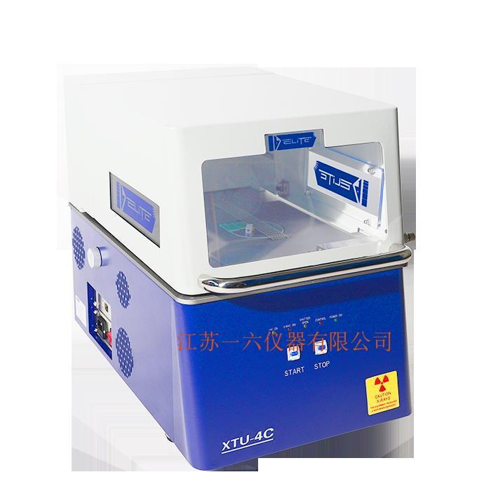 x射線測厚儀-鍍層測厚儀-測厚儀