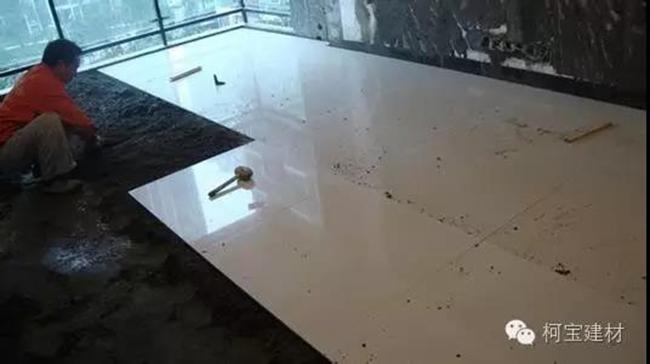 瓷磚膠粘劑_福州瓷磚膠_福建柯寶建材查看
