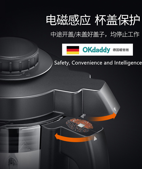 破壁机料理-OKdaddy-破壁机