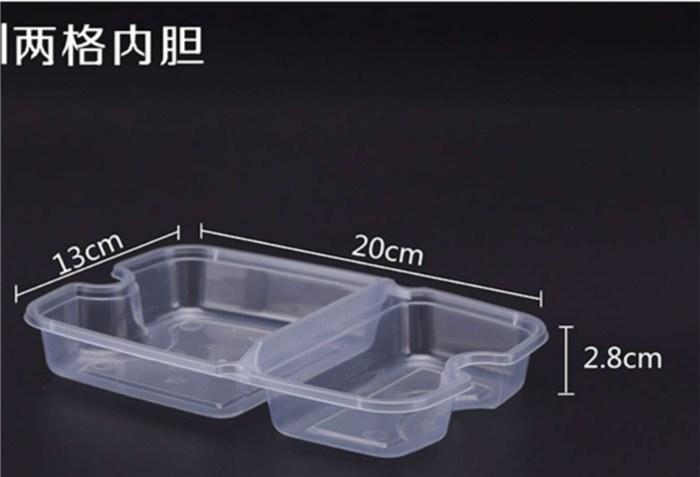 塑料盒图片