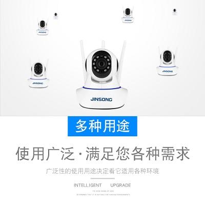 劲松智能科技-监控摄像机
