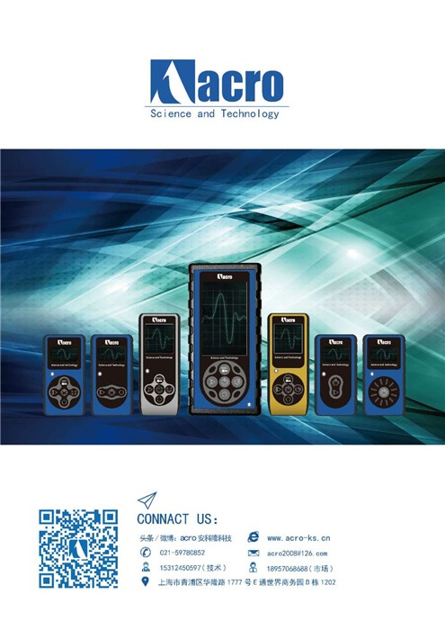 安科隆实验室-上海电学传感器套装