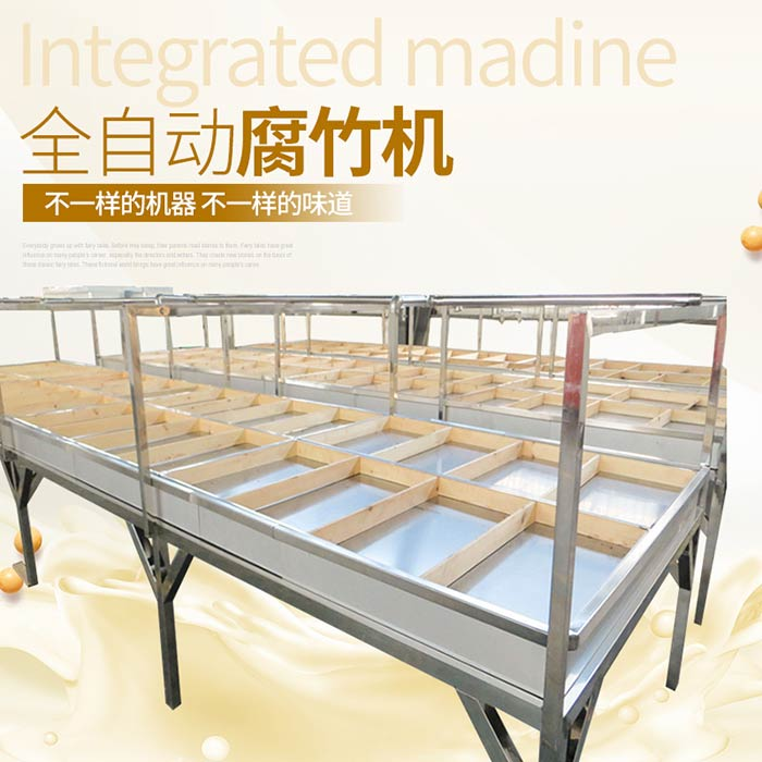 豆制品加工设备_腐竹机_盛隆豆制品机械(查看)