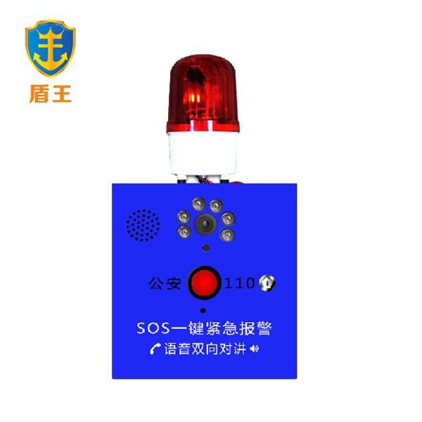 冷库呼救报警器系统图片/冷库呼救报警器系统样板图 (1)