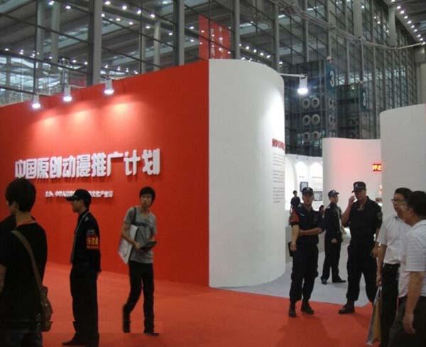大型展台设计销售
