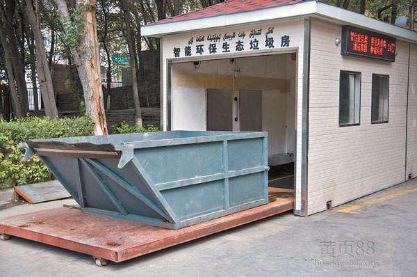 生态环保厕所-环保厕所-渭南环保厕所