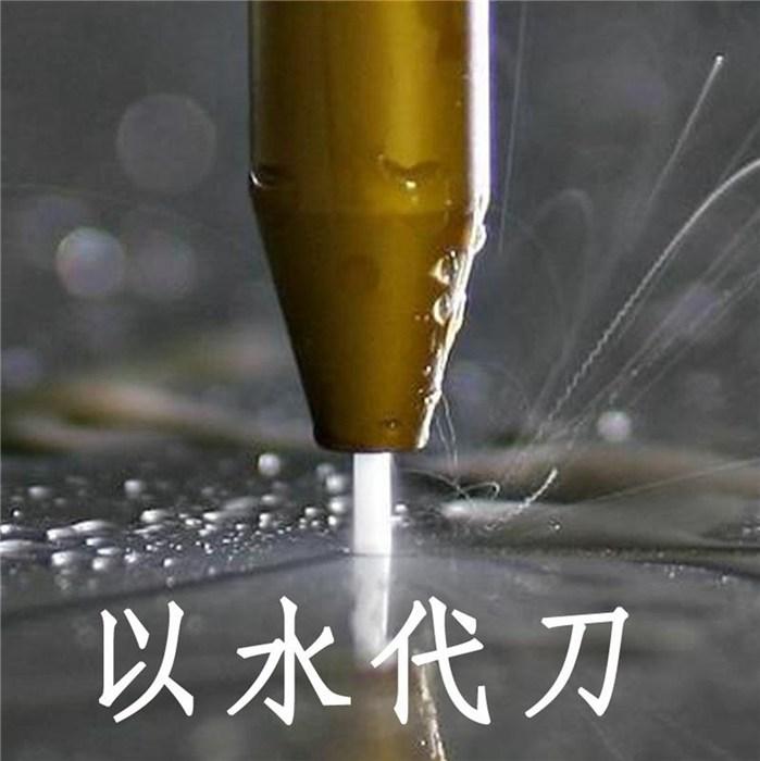水切割机-山东宇豪-台式水切割机