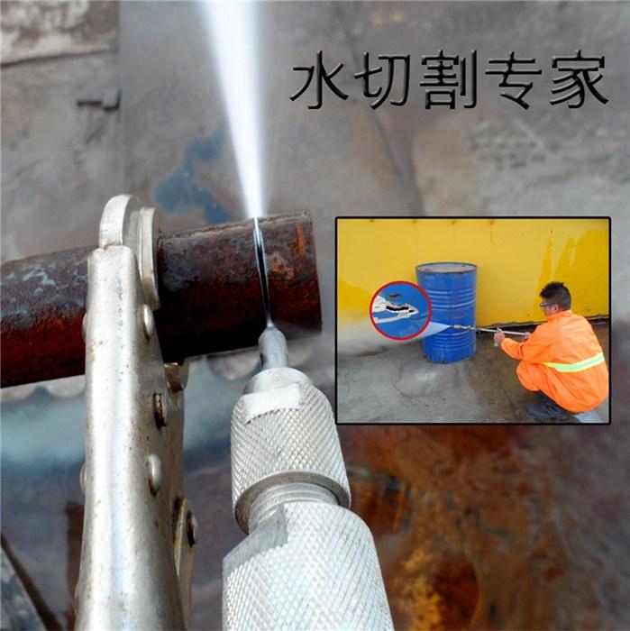 水切割机厂家-水切割机-山东宇豪(查看)