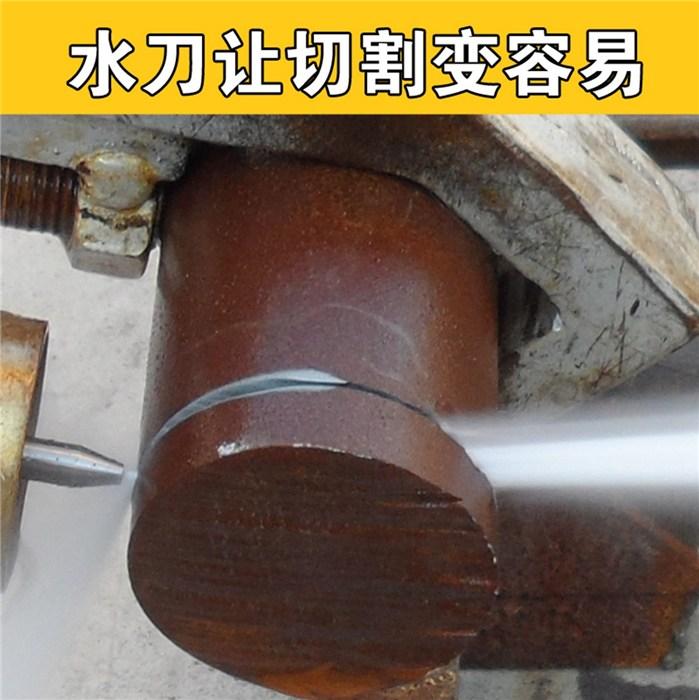 超高压水切割机-山东宇豪-水切割机