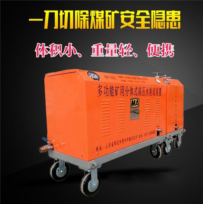 便携式水切割机价格-水切割机-山东宇豪