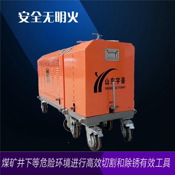 超高压水切割机价格-山东宇豪-水切割机多少钱一台 超高压水刀水切割机配件