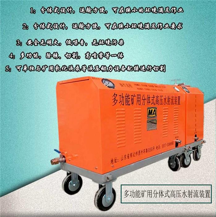 水切割机-山东宇豪-小型水切割机